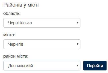 Судебная власть Украины - оплата госпошлины: фото 2