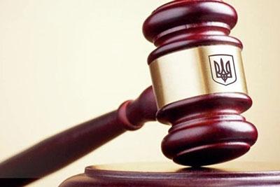 Решение суда при разделе имущества