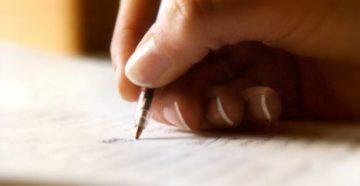 как написать заявление о неуплате алиментов